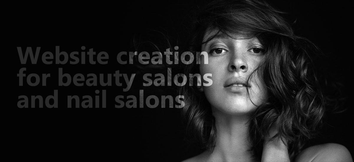 集客と予約、売上げが上がるための美容室・ネイルサロンのためのホームページ制作