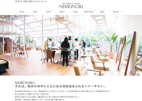 NEMUNOKI(ネムノキ)