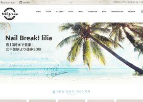 北千住のネイルサロン|Nail Break! lilia(リリア)