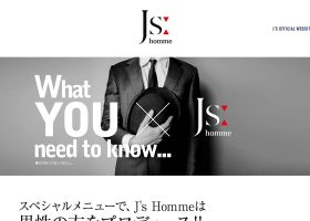 J's Homme