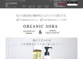 SORA Online Shop