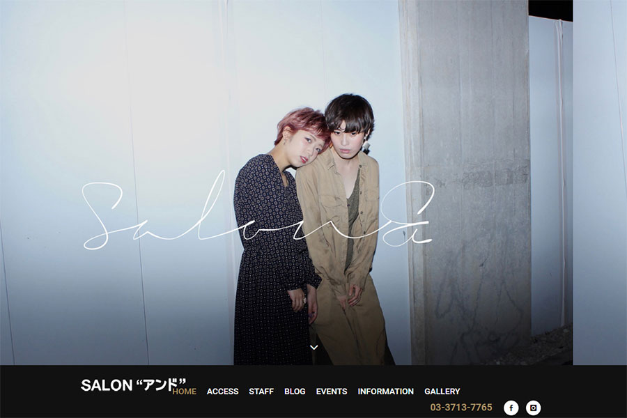 "salon&""アンド"""