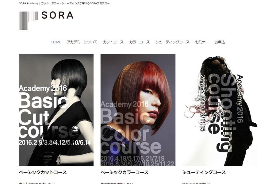 SORA Academy