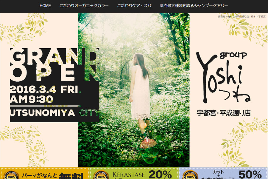 Yoshiつね 平成通り店
