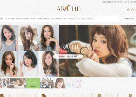 錦糸町の美容室ARCHE(アルケー)