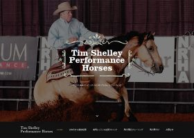 Tim Shelley
