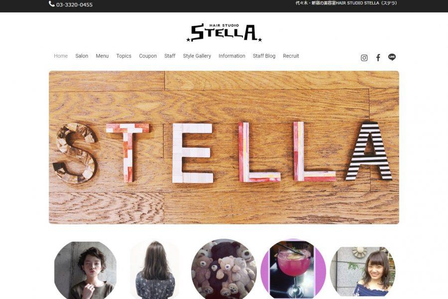 代々木・新宿の美容室HAIR STUDIO STELLA(ステラ)