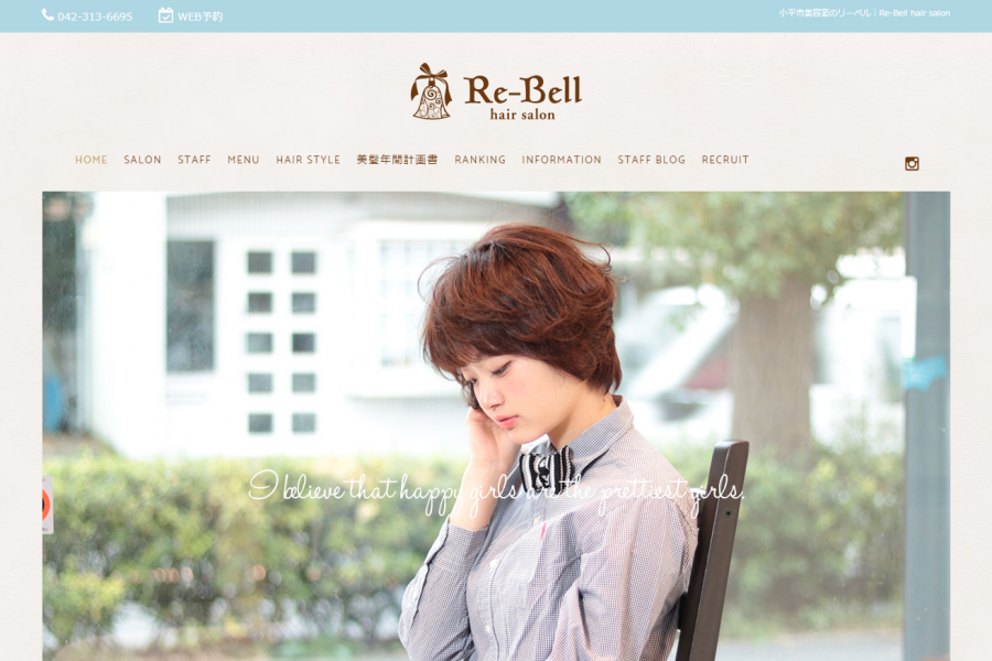 Re-Bell hair salon